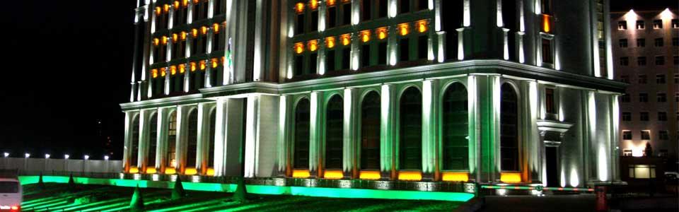 A.R. Dövlət Miqrasiya Xidmətinin binası