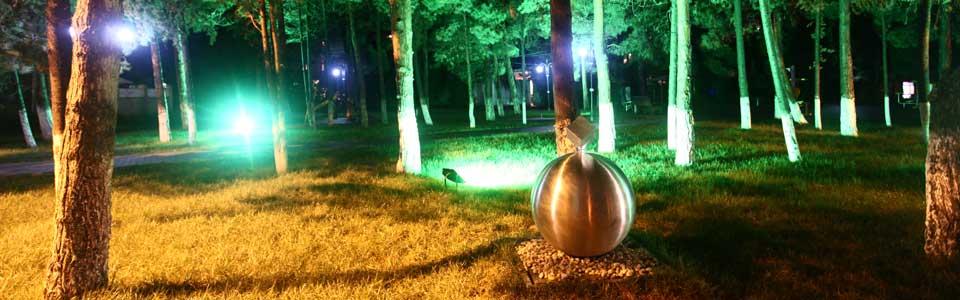 Parkın gecə görüntüsü