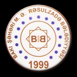 Rəsulzadə Bələdiyyəsi Logo